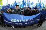 В Донецке ПР будет охранять оппозицию