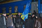 В поддержку президента из Донецка в Киев отправился целый поезд активистов ПР