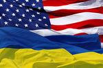 США ввели санкции против  20 украинских чиновников