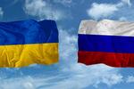 Украина пока не увидит финпомощи от России