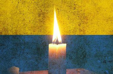 """Результат пошуку зображень за запитом """"траур україна"""""""