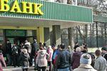 В Крыму запасаются гречкой и наличкой