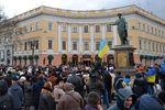Три месяца одесскому Евромайдану: кровь и противостояния