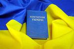 Закон о возвращении Конституции-2004 отправлен на подпись Януковичу