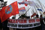 В Донецке проходят митинги в поддержку президента