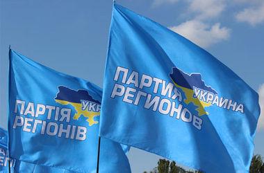 Партия регионов винит во всем Януковича и его окружение, - Заявление