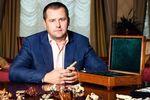 В Днепропетровск вернулись беглые бизнесмены Корбан и Филатов