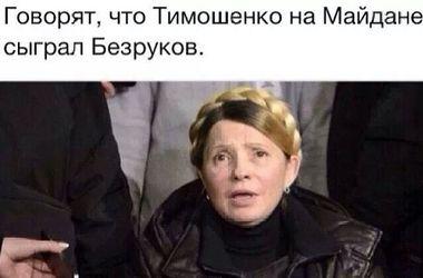 Тимошенко встретилась с первым заместителем Госсекретаря США - Цензор.НЕТ 7651