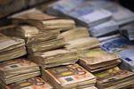 Американцы следят за деньгами Януковича