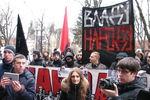 Во Львове митингующие требовали провести люстрацию и легализовать оружие