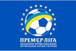 Официально: чемпионат Украины по футболу приостановлен