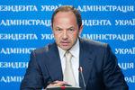 Тигипко: Раскола не будет, Крым останется частью Украины