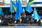 Фракция ПР в Верховном Совете АРК пригласила на совещание представителей крымских татар