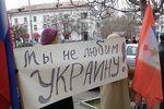"""ВО """"Свобода"""" обвинила в сепаратизме одесские пророссийские организации"""