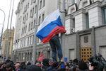 Митинг возле мэрии Харькова: флаг России и ярые защитники Ленина