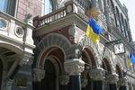 НБУ обещает не вводить ограничения на снятие депозитов