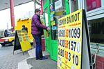 К чему приведут экономические шаги Кабмина Яценюка