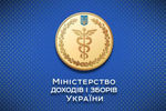 Кабмин ликвидировал Миндоходов - Шлапак