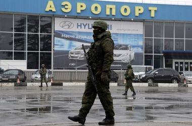 Аэропорты, Крым, Россия — Туристер Ру