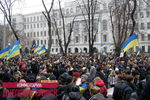"""Участник многотысячного митинга в Днепре: """"Это была впечатляюще, люди чувствовали себя единым народом"""""""