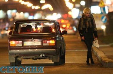 проститутки новомосковска с телефоном