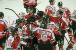 Украинский клуб установил рекорд КХЛ