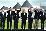 """Саммит стран """"большой семерки"""" может пройти в ближайшие недели"""