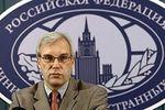 В России считают, что санкции - тупиковый путь