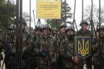 Российские военные прекратили блокировать ряд  воинских частей в Крыму