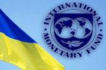 МВФ еще не поставил перед Украиной никаких конкретных условий