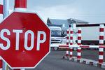 """""""УДАР"""" требует закрыть украинские границы и воздушное сообщение над Крымом"""