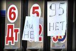 Ситуация в Крыму усложняется: на полуострове заканчивается бензин