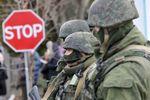 В Крыму неизвестные напали на радиотехнический пост
