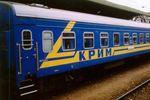 """""""Укрзализныця"""" заблокировала бронирование и онлайн-продажу билетов до Симферополя"""