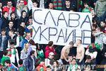 "Фаны московского ""Локомотива"": ""Слава Украине"""