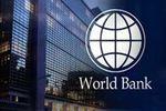 Всемирный банк готов выделить Украине $3 млрд на реформы
