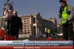 Иностранцы с украинскими корнями возвращаются в Киев, чтобы помочь Майдану