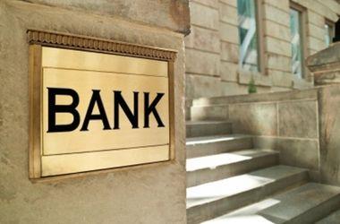 Какие российские банки работают в Крыму сегодня в