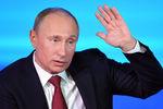 Путин: Миллионы русских легли спать в одной стране, а проснулись за границей