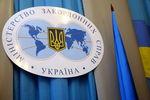 МИД: Украина никогда не признает российский Крым