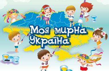 Детский творческий конкурс поднимает
