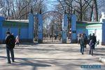 В Харьковском зоопарке могут отключить газ и свет