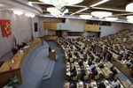 В Госдуме прописали законы, по которым будет жить Крым