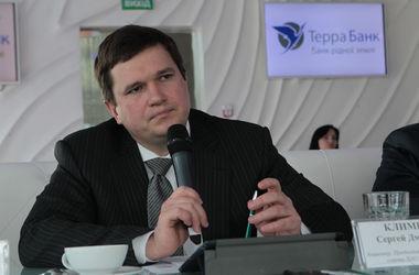 Сергей Клименко. Источник фото: www.segodnya.ua