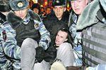 Как будет жить Крым по российским законам: срок за протест и 1,5 млн за клевету