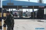 Что сейчас происходит на восточной границе Украины и России