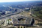 Пентагон: США поддерживают украинский народ