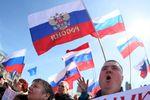 В Донецке над горсоветом вывесили флаг России