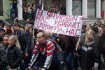 В Одессе пророссийские активисты звали на помощь Януковича и носили портреты Сталина