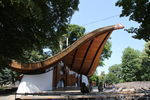 На ремонт Мариинского парка нужно 2,5 миллиона гривен – чиновники